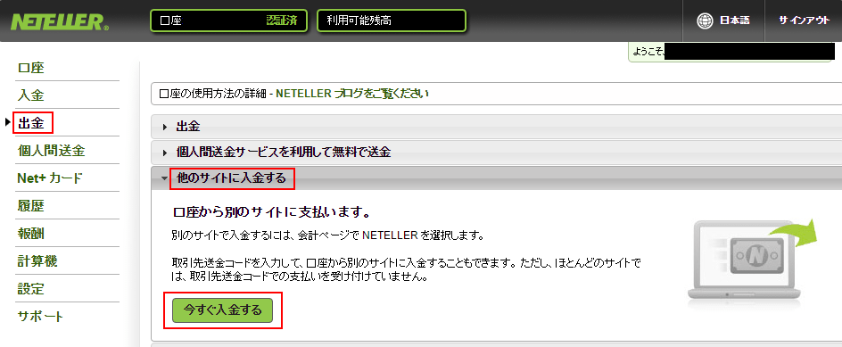 ifo-nk6