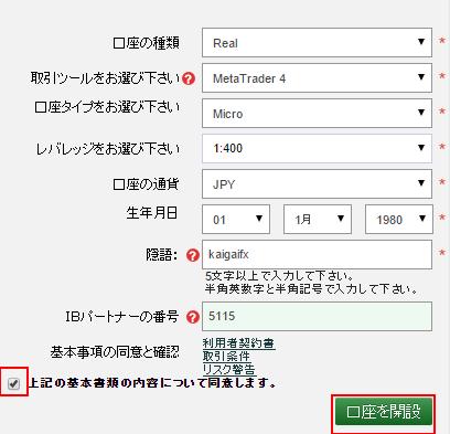 ifc-method5