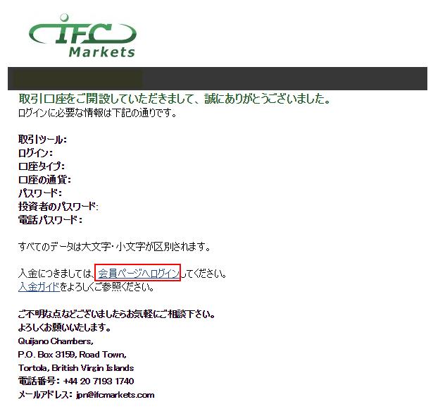 ifc-mtd