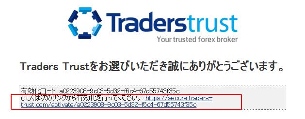 tr-mtd01