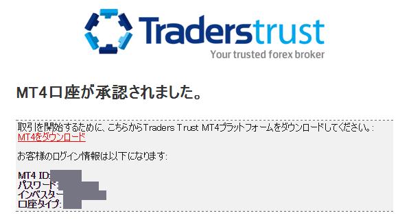 tr-mtd4