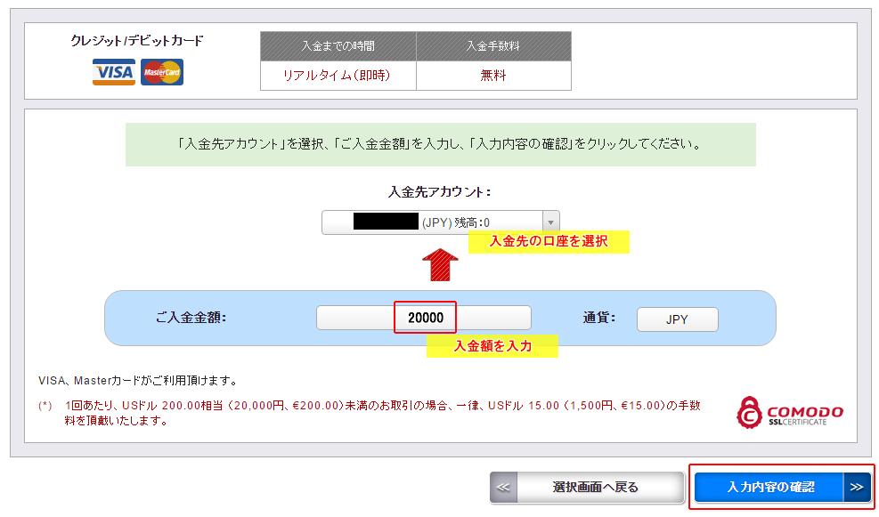 ax-pay3