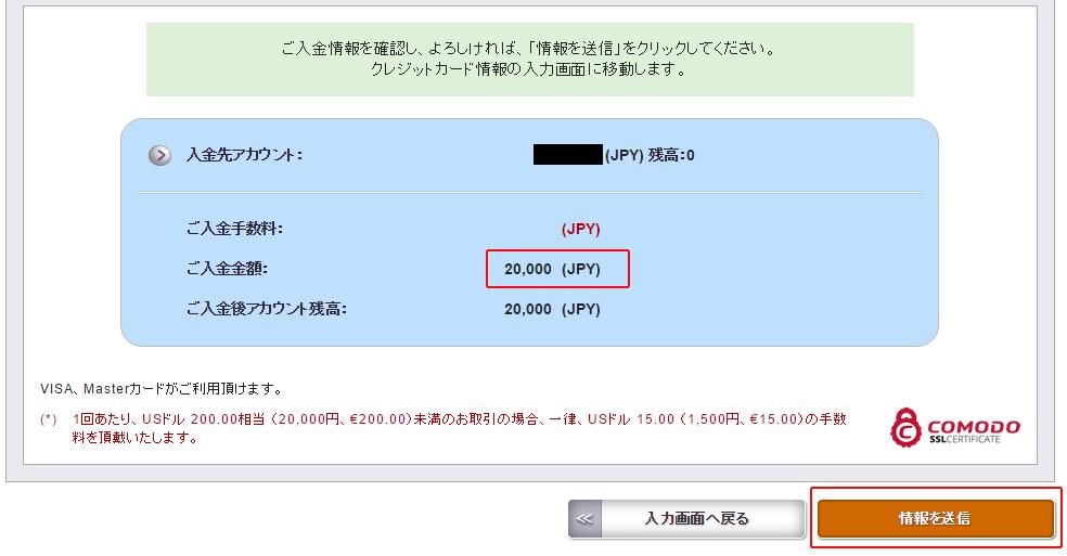 ax-pay4