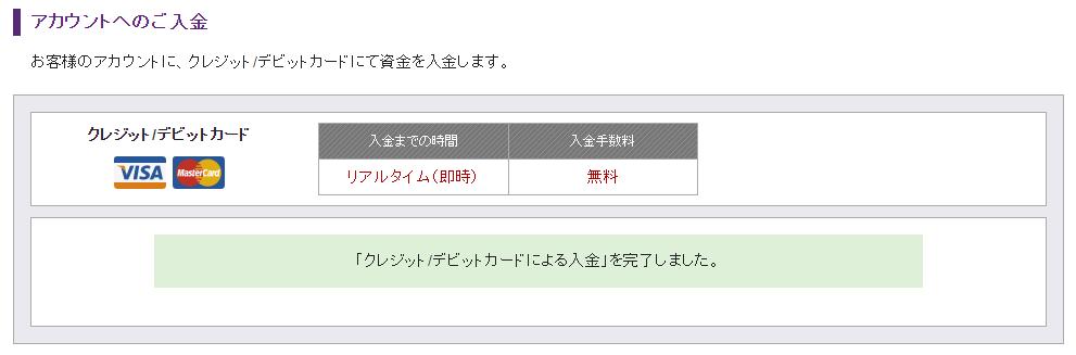 ax-pw