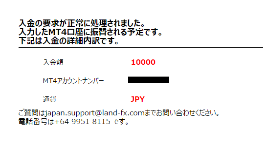 land-pw06
