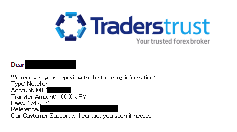 Traders Trust08
