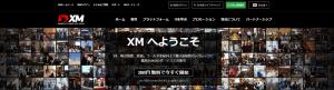 XM-spex1