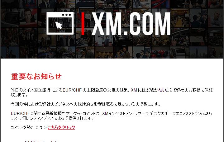 xm-swisfran