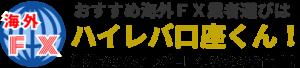 haireba-logo