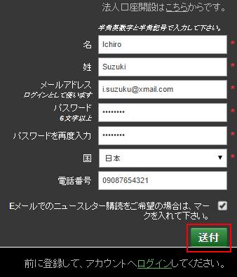 ifc-method2
