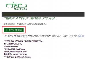 ifc-method3