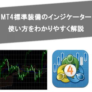 mt-ir2