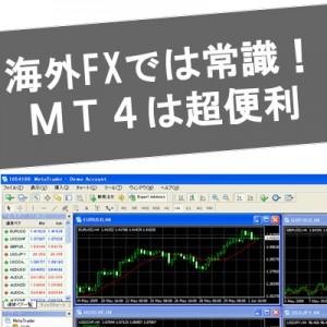 mt4-ic
