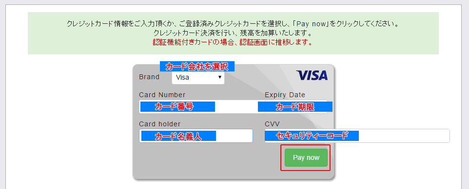 ax-pay7