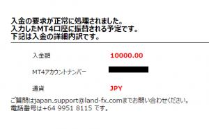 land-pw03