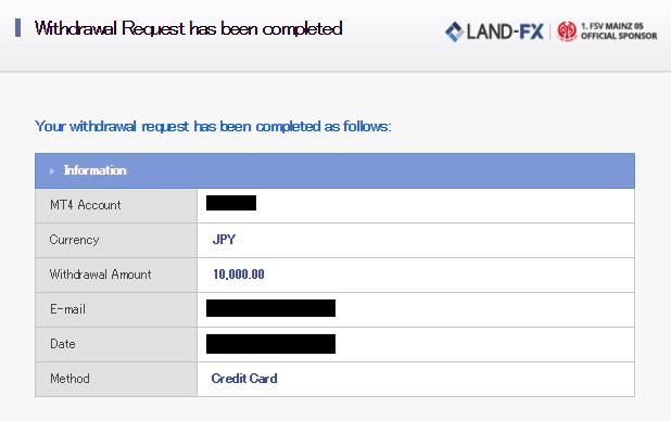 land-pw16