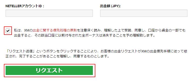 xm-pwi6