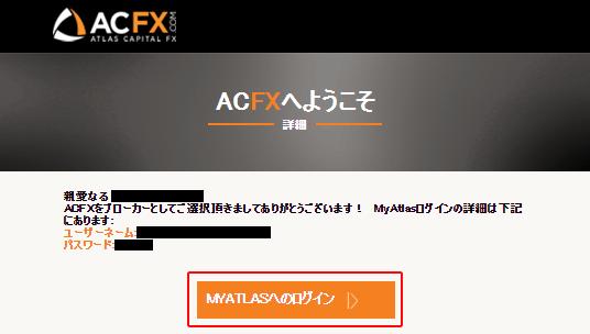 ACFX-open10