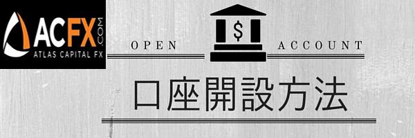ACFX-open14