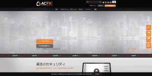 ACFX-spec