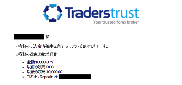 Traders Trust04
