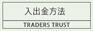 Traders Trust18