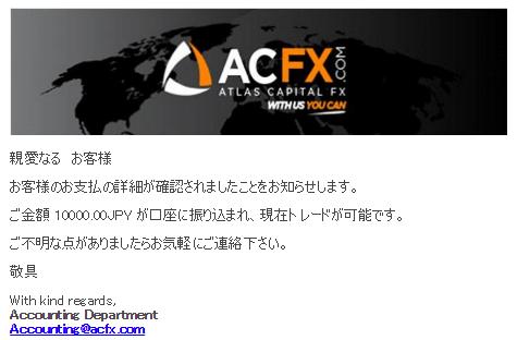 acfx-pw04