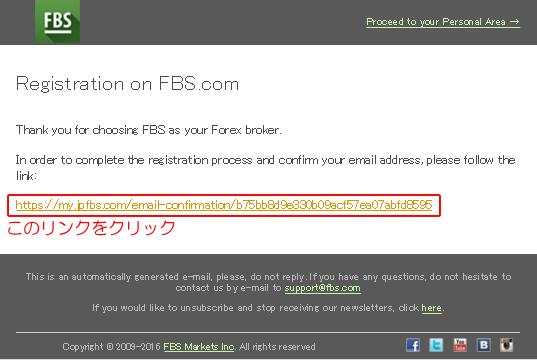 fbs-open03