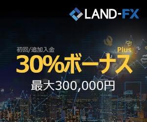 landfx-30bonus