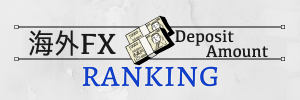 deposit-amount-1