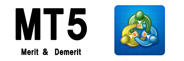 MT5(MetaTrader5)は使う価値なし?強み・弱みから徹底考察。のファーストビュー