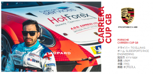 hotoforex-sponser