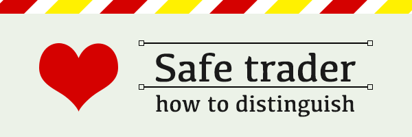 海外FXで安心安全に取引できる業者を見分ける8つのポイント教えます。のファーストビュー